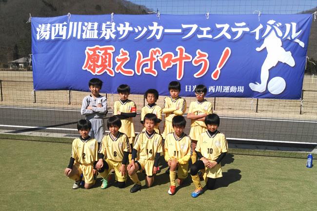 高学年 栃木県湯西川スプリングフェスティバル参加
